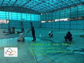 混凝土密封固化剂施工方法